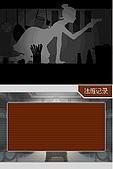 老遊戲懷古6:GyakuSai4-051.JPG