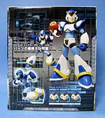 D-Arts エックス(Full Armor Ver.):02.jpg