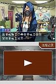 老遊戲懷古6:GyakuSai4-055.JPG