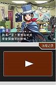 老遊戲懷古6:GyakuSai4-056.JPG