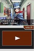 老遊戲懷古6:GyakuSai4-058.JPG