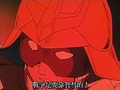 機動戰士鋼彈-0079:snapshot20060505215307