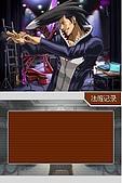 老遊戲懷古6:GyakuSai4-060.JPG