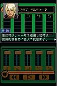 老遊戲懷古6:GyakuSai4-061.JPG