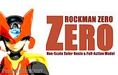 傑洛(洛克人Zero)/ゼロ(ロックマンゼロ):COVER1 複製.jpg