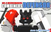 KRE-O DEFENSOR (MICROCHANGERS COMBINERS):