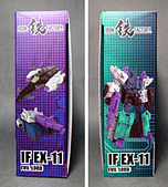 IRON FACTORY IF EX-11 EVIL LORD a.k.a. OVERLORD:14.jpg