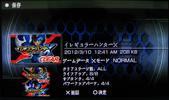 ROCKMAN X:02.jpg