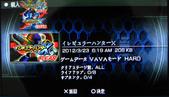 ROCKMAN X:14.jpg