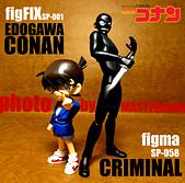 figma CRIMINAL & figFIX EDOGAWA CONAN: