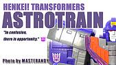 TF 変形!ヘンケイ!トランスフォーマー アストロトレン/ASTROTRAIN:COVER 複製.jpg