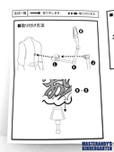 figma 成步堂龍一(PHOENIX WRIGHT):17.jpg