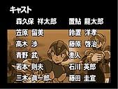 ROCKMAN X:X6-聲優