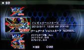ROCKMAN X:03.jpg