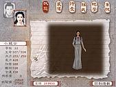 老遊戲懷古2:小龍女.JPG
