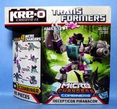 KRE-O PIRANACON (MICROCHANGERS COMBINERS):01.jpg