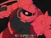 機動戰士鋼彈-0079:snapshot20060505214316