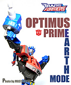 TF ANIMATED OPTIMUS PRIME(V):COVER