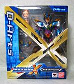 D-Arts エックス(Ultimate Armor Ver.):01.jpg