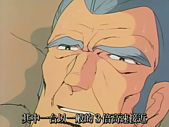 機動戰士鋼彈-0079:紅慧星出場!