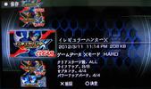 ROCKMAN X:04.jpg