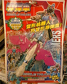 TRANSFORMERS MISCELLANEOUS:?