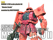 MG MS-06S ZAKU II Ver.2.0:cover2.jpg