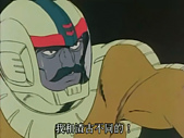 機動戰士鋼彈-0079:我和薩克不同!