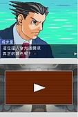 老遊戲懷古6:GyakuSai4-112.JPG