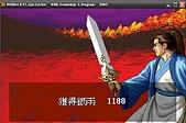 老遊戲懷古:俠客三-win.JPG