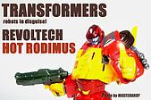 REVOLTECH HOT RODIMUS:COVER.jpg