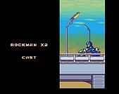 ROCKMAN X:X2-ENDING