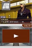 老遊戲懷古6:GyakuSai4-118.JPG