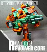 FPJ WB004 REVOLVER CORE: