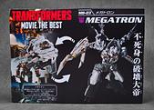 TF MB-03 MEGATRON/メガトロン:05.jpg