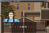 老遊戲懷古:俠客三-大屍兄.JPG