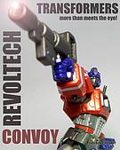 REVOLTECH CONVOY:cover.jpg