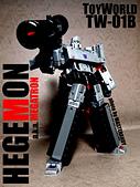 TOYWORLD TW-01B HEGEMON: