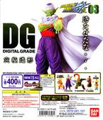 DG DRAGON BALL KAI 03:01.jpg