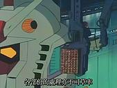 機動戰士鋼彈-0079:snapshot20060505220600
