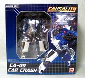 FPJ CAUSALITY MOTOR SQUAD:01.jpg