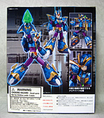 D-Arts エックス(Ultimate Armor Ver.):02.jpg
