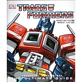 TRANSFORMERS:guide