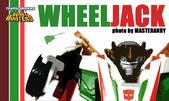 TF PRIME BH WHEELJACK:COVER.psd.jpg