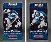 MAKETOYS MANGA MECH SERIES MM-02 REAREND:03.jpg