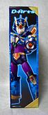 D-Arts エックス(Ultimate Armor Ver.):04.jpg