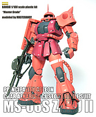MG MS-06S ZAKU II Ver.2.0:cover.jpg
