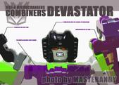KRE-O DEVASTATOR (MICROCHANGERS  COMBINERS):cover.psd.jpg