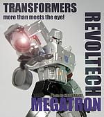 REVOLTECH MEGATRON:COVER 複製.jpg