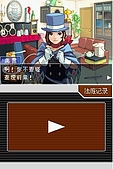 老遊戲懷古6:GyakuSai4-015.JPG